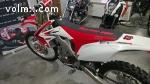 300 CRF HM 2013