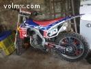 250 CRF 2014